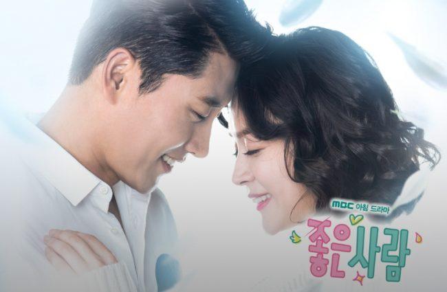 韓国ドラマ 偽りの雫 あらすじ ネタバレ 118話~122話(最終回)