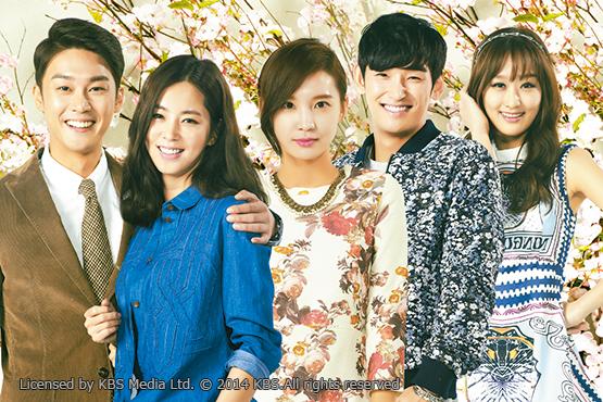 韓国ドラマ あなただけが私の愛 キャスト