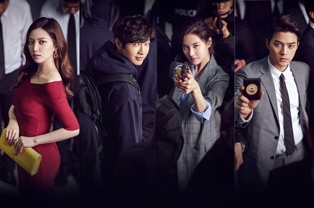 恋する泥棒 韓国ドラマ
